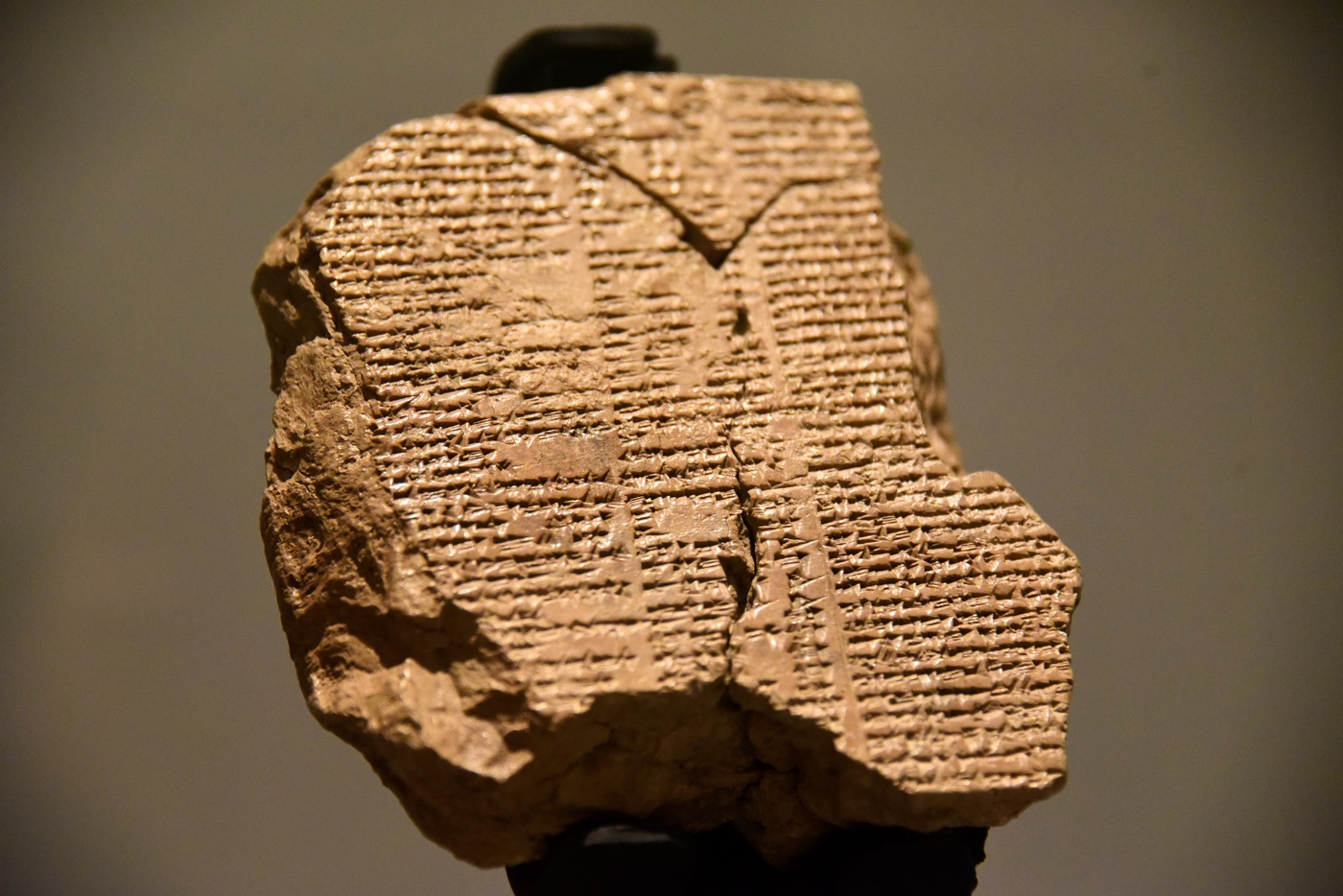 Tablet V of the Epic of Gilgamesh, The Sulaymaniyah Museum, Iraq