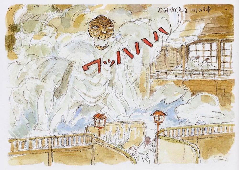 Concept Art Studio Ghibli