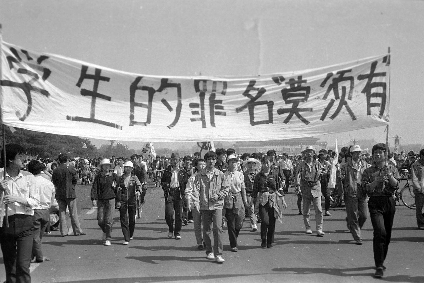 Photos of the Tiananmen Square protests, unseen for 28 years