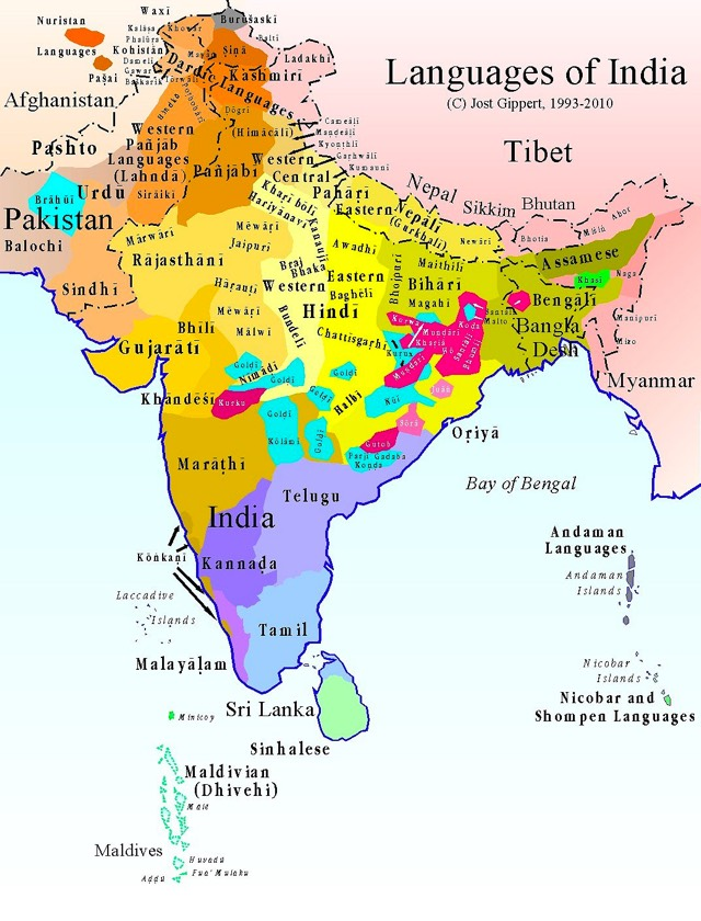 A Collection Of Maps Of The Languages And Ethnic Groups Of Asia - World language groups map