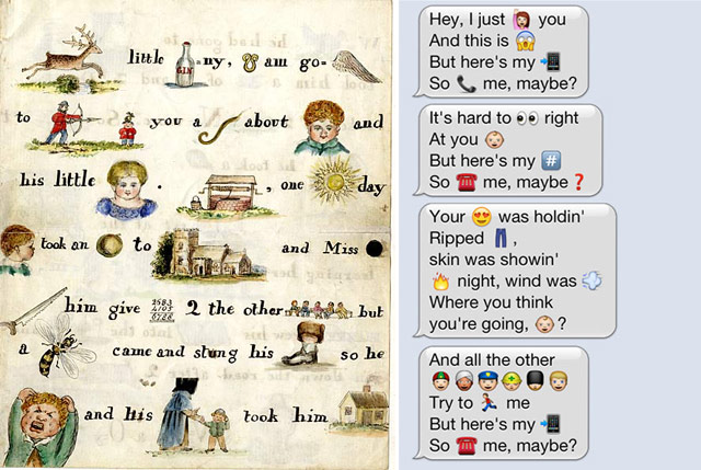 Emoji Rebus Puzzles