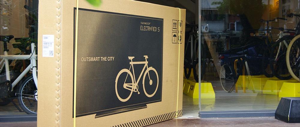TV Bike Box